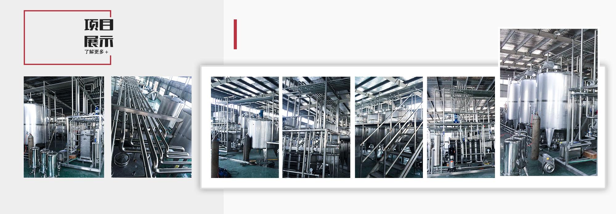 张家港市美伦达饮料机械制造有限公司